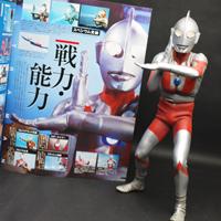 史上最高額52万5千円のウルトラマンフィギュア発売