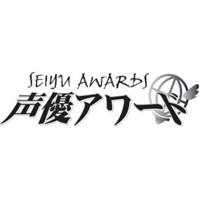 『第七回声優アワード』主演男優賞は梶裕貴さん、主演女優賞は阿澄佳奈さんが受賞