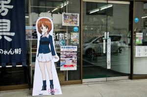 (写真:西住みほ その1)