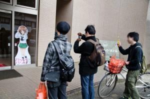 (写真:西住みほ その2)