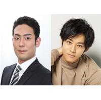 日本テレビ開局60年特別舞台『真田十勇士』、中村勘九郎主演で来年1月上演