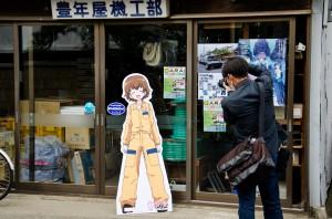 (写真:ここでバイトしてそう!)