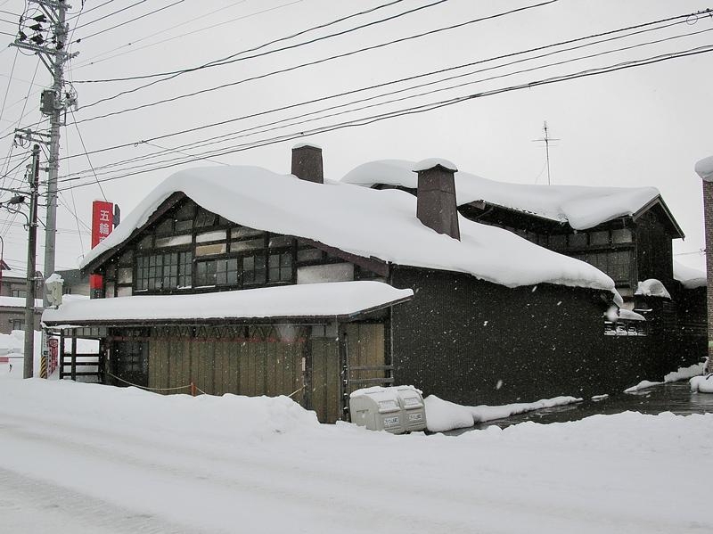 鍛冶屋らしき家(鈴木鋸刃物店?)