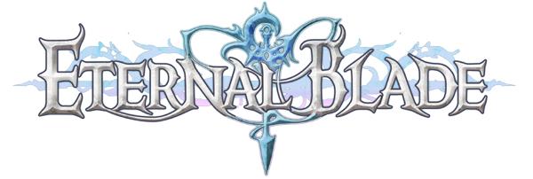 『エターナルブレイド』logo