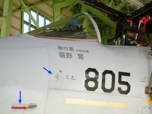 F-15Ja