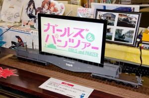 (写真:K5列車砲モニタ)