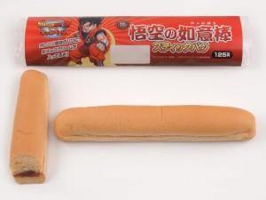 悟空の如意棒スティックパン