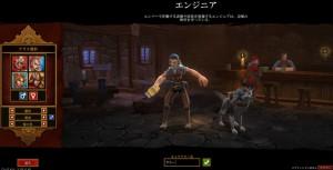 『トーチライトII』ゲーム画面1