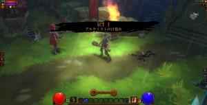『トーチライトII』ゲーム画面2