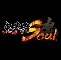 カプコン、Yahoo! Mobage版『鬼武者Soul』サービス開始日を延期すると発表