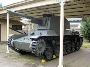 三式中戦車