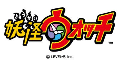 00_妖怪ウォッチ-ロゴ