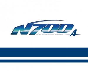 改造後のN700系ロゴ