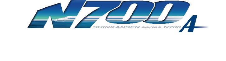 JR東海、全N700系改造に230億投入。改造後車両は「A」を追加した新ロゴに変更