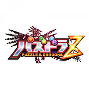 「パズドラZ」タイトルロゴ