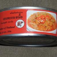 タイ軍レーション缶詰