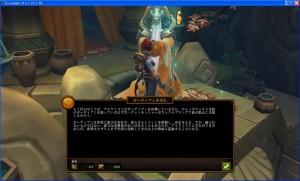 『トーチライトII』ゲーム画面4