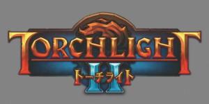 『トーチライトⅡ』ロゴ