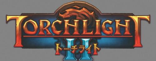 PCアクションRPG『TorchlightII』、日本語タイトル名は『トーチライトII』に決定