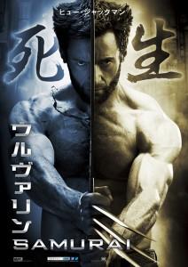 日本オリジナルポスター