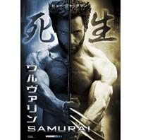 【世界初解禁】ハリウッドが本格的な日本ロケを敢行した『ウルヴァリン:SAMURAI』、日本完全オリジナルポスター解禁