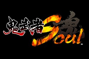 鬼武者Soul_Logo