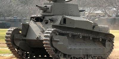 【ミリタリーへの招待】戦車じゃありません。