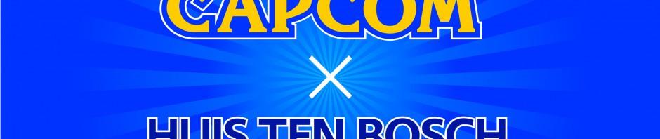 ハウステンボスでカプコンサマーフェスティバルがこの夏開催