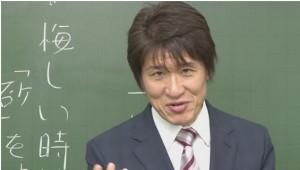 東進ハイスクールの講師・林修先生