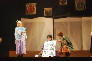 舞台「殿といっしょ」4