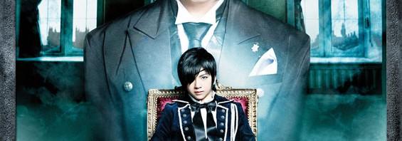 ミュージカル「黒執事」千秋楽が全国の映画館で中継上映