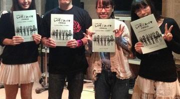 【広報魂】声優・たみやすともえさん、中恵光城さん独占インタビュー