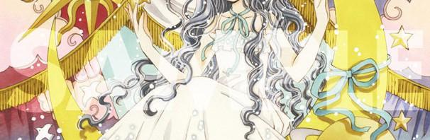 「カードキャプターさくら」珠玉の名曲を、岩男潤子&大道寺知世二人が歌うバラード作品