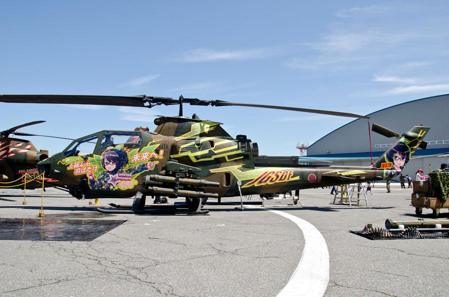 AH-1S(痛コブラ)01