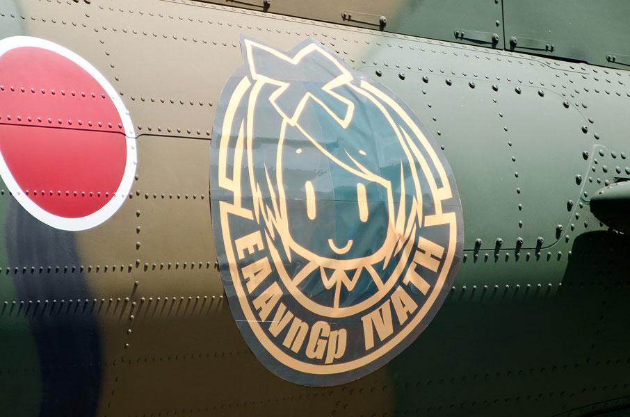 OH-1テイルブーム部アップ
