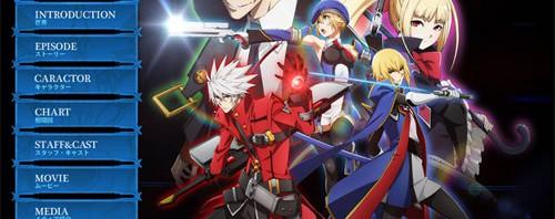 対戦格闘ゲーム「BLAZBLUE」2013年秋テレビアニメ化決定