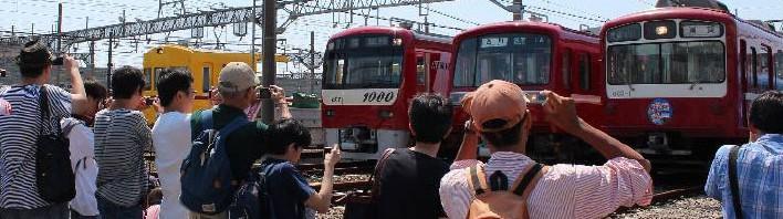 京急電鉄、車両工場でファミリー鉄道イベント開催