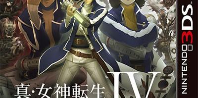 「女神転生」シリーズ10年ぶりの新作、ニンテンドー3DS専用ソフト「真・女神転生IV」発売