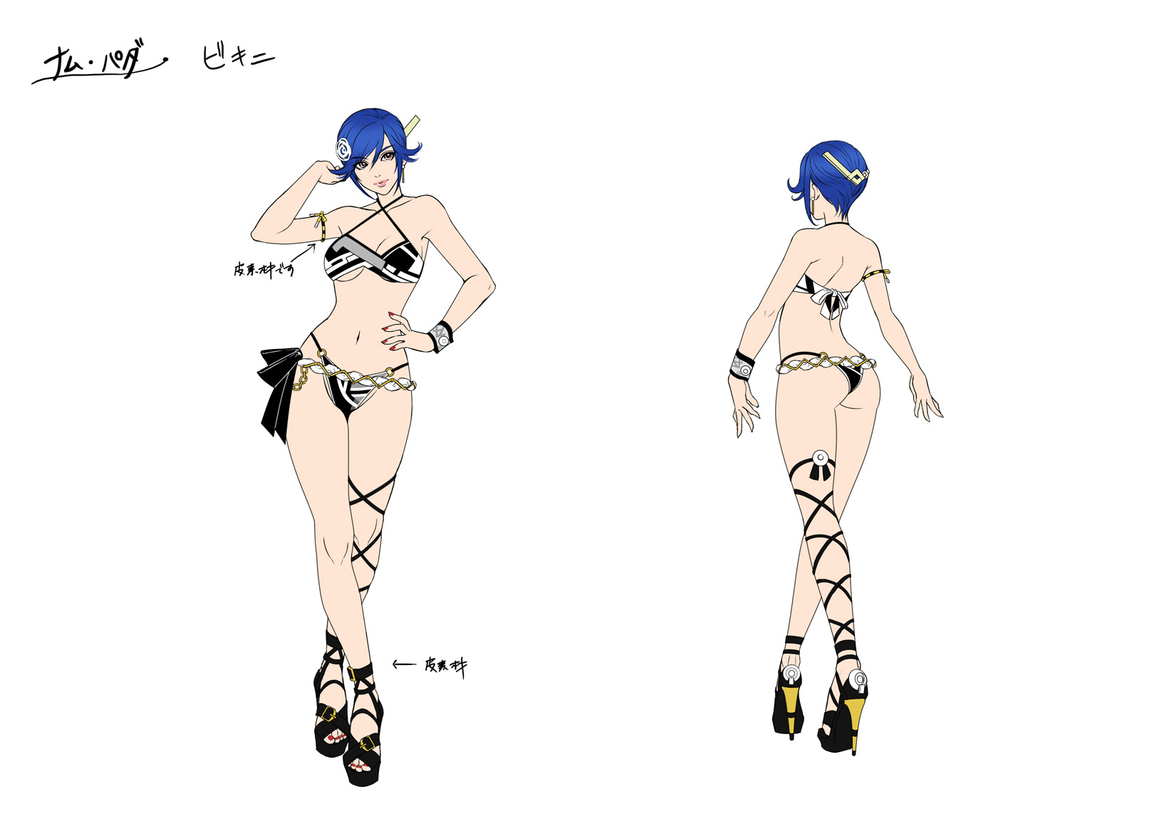 キャラクター設定画2