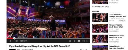 この夏は世界最大のクラシックイベントなんていかが?ロンドンで最高に盛り上がるProms2013に注目!