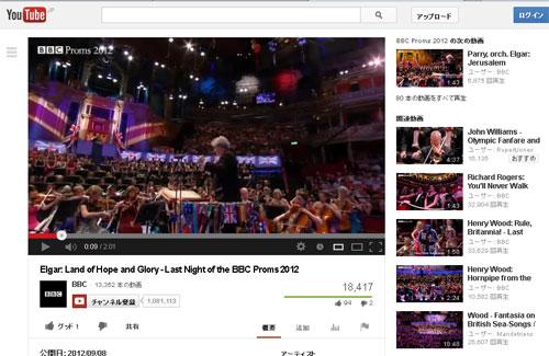 BBC YouTube