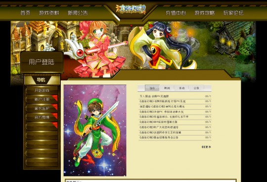 CCS_China