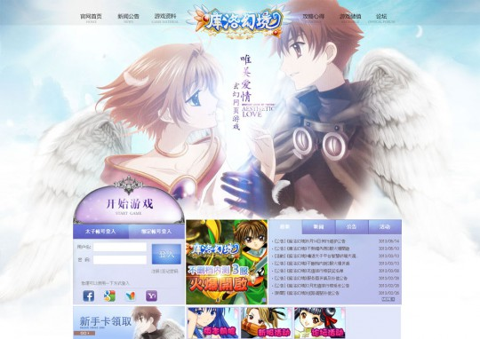 CCS_Taiwan