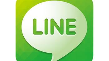 LINEにドコモ回線(有料)のワンプッシュボタン設置でLINEユーザー困惑