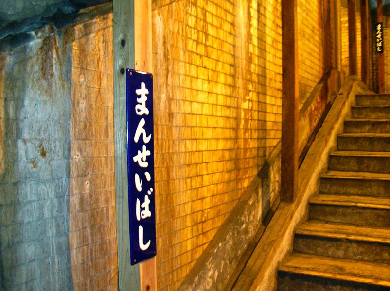 電車ホームへの階段