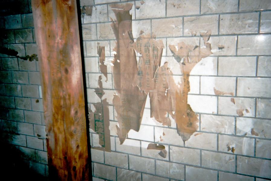 萬世橋駅跡に残されたポスター