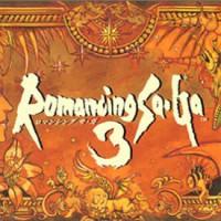 【傑作ゲーム探訪】ロマンシング サ・ガ3