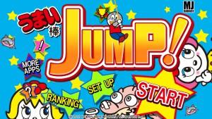 うまい棒JUMP!画面