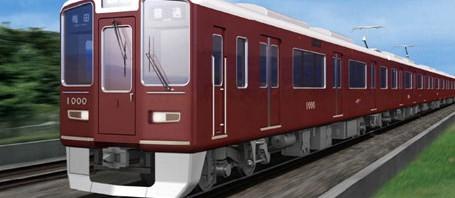 阪急電鉄、新型車両1000系・1300系を今秋から導入