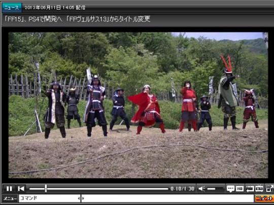 ニコニコ動画画面